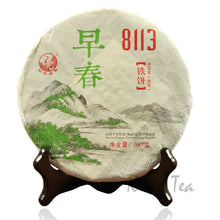 "Load image into Gallery viewer, 2015 XiaGuan ""8113 - Zao Chun"" (Early Spring) Cake 357g Puerh Sheng Cha Raw Tea - King Tea Mall"