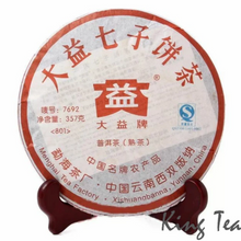 "Load image into Gallery viewer, 2008 DaYi ""7692"" Cake 357g Puerh Shou Cha Ripe Tea - King Tea Mall"