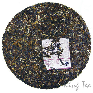 "2008 DaYi ""Gao Shan Yun Xiang"" (High Mountain Rhythm) Cake 357g Puerh Sheng Cha Raw Tea"