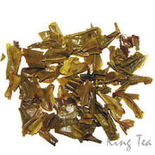 "Load image into Gallery viewer, 2008 DaYi ""Gao Shan Yun Xiang"" (High Mountain Rhythm) Cake 357g Puerh Sheng Cha Raw Tea - King Tea Mall"