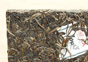 "2014 MengKu RongShi ""100%"" Brick 500g Puerh Raw Tea Sheng Cha - King Tea Mall"