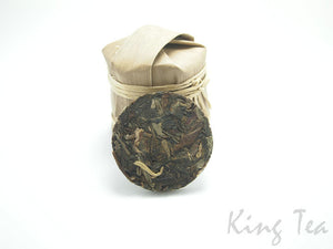 "2015 KingTeaMall ""BU LANG DA SHU"" Big Tree Mini Cake Puerh Raw Tea Sheng Cha - King Tea Mall"