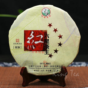 "2014 XiaGuan ""Liu Xing Cha Wang"" (6 Stars Tea King) 357g Puerh Sheng Cha Raw Tea - King Tea Mall"