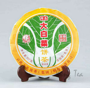 "2016 XiaGuan ""Jing Pin -Da Bai Cai"" (Premium - Big Cabbage) Cake 357g Puerh Raw Tea Sheng Cha - King Tea Mall"