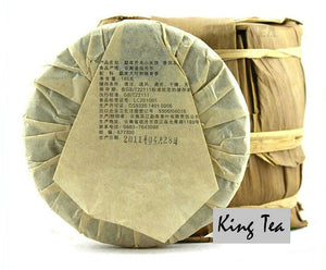 "2011 MengKu RongShi ""Qiao Mu Xiao Sheng Bing"" (Arbor Small Raw Cake) 145g Puerh Raw Tea Sheng Cha - King Tea Mall"