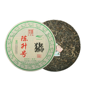 "2019 ChenShengHao ""Zhu"" (Zodiac Pig Year) Cake 500g Puerh Raw Tea Sheng Cha - King Tea Mall"