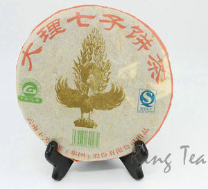 "2006 XiaGuan ""Da Li"" Cake 357g Puerh Raw Tea Sheng Cha - King Tea Mall"