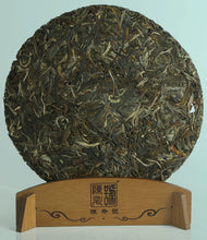 "Load image into Gallery viewer, 2017 ChenShengHao ""Chen Sheng Yi Hao"" (No.1 Cake) 357g Puerh Raw Tea Sheng Cha - King Tea Mall"