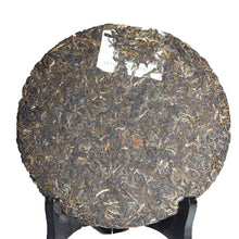 "Load image into Gallery viewer, 2012 XiaGuan ""8653"" Cake 357g Puerh Sheng Cha Raw Tea"
