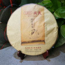 "Load image into Gallery viewer, 2014 MengKu RongShi ""Cha Hun"" (Tea Spirit) Cake 500g Puerh Raw Tea Sheng Cha - King Tea Mall"