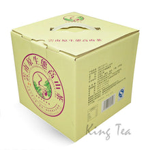 "Load image into Gallery viewer, 2013 XiaGuan ""Liu Xing"" (6 Stars) Cake 357g Puerh Sheng Cha Raw Tea - King Tea Mall"