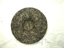 "Load image into Gallery viewer, 2009 ""BAN PEN"" Spring GuShu Cake 200g Puerh Raw Tea"