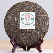 "Load image into Gallery viewer, 2017 LaoTongZhi ""9948"" Cake 357g Puerh Sheng Cha Raw Tea - King Tea Mall"