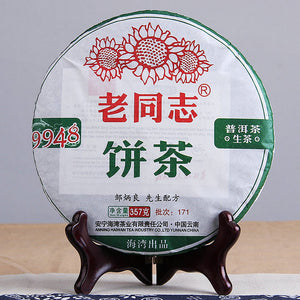 "2017 LaoTongZhi ""9948"" Cake 357g Puerh Sheng Cha Raw Tea - King Tea Mall"