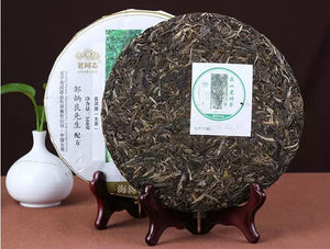 "2016 LaoTongZhi ""Shen Shan Lao Shu"" (High Mountain Old Tree) Cake 500g Puerh Raw Tea Sheng Cha - King Tea Mall"