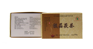 "2011 XiangYi FuCha ""Ji Pin"" (Premium) Brick 200g Dark Tea Hunan - King Tea Mall"