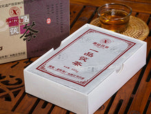"Load image into Gallery viewer, 2010 XiangYi FuCha ""Yi Pin"" (1st Grade) Brick 400g Dark Tea Hunan - King Tea Mall"