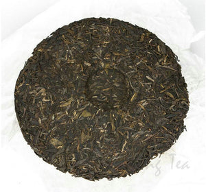 "2018 DaYi ""Wu Xin Guang Ming"" (Bright My Heart) Cake 357g Puerh Sheng Cha Raw Tea - King Tea Mall"