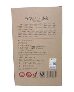 "2016 XiangYi FuCha ""Chuan Cheng"" (Carry the Torch) Brick 900g Dark Tea Hunan - King Tea Mall"
