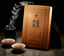 "Load image into Gallery viewer, 2015 XiangYi FuCha ""Zhuan"" Brick 950g Dark Tea Hunan - King Tea Mall"