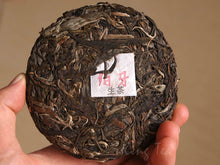 "Load image into Gallery viewer, 【Free Shipping】2018 KingTeaMall Spring ""Bo Ya"" Cake 100g Puerh GuShu Sheng Cha Raw Tea - King Tea Mall"