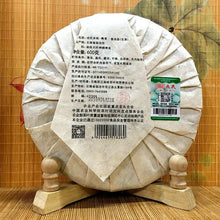 "Load image into Gallery viewer, 2018 MengKu RongShi ""Ben Wei - Shi Nian"" (Original Flavor - 10 Years) Cake 600g Puerh Raw Tea Sheng Cha - King Tea Mall"