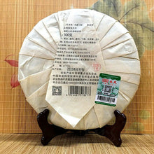 "Load image into Gallery viewer, 2018 MengKu RongShi ""Ben Wei Da Cheng"" (Original Flavor Great Achievement) Cake 500g Puerh Raw Tea Sheng Cha"