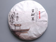 "Load image into Gallery viewer, 【Free Shipping】2018 KingTeaMall Spring ""YI WU HUANG TIAN"" GuShu 357g Cake Puerh Raw Tea Sheng Cha - King Tea Mall"
