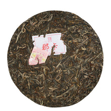 "Load image into Gallery viewer, 2018 ChenShengHao ""Na Ka"" (Naka) 357g Puerh Raw Tea Sheng Cha - King Tea Mall"