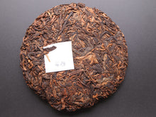 "Load image into Gallery viewer, 【Free Shipping】2018 ""TONG QIN"" (Guqin) Puerh GuShu Shou Cha Ripe Tea"