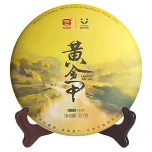 "2018 DaYi ""Huang Jin Jia"" (Golden Armour) Cake 357g Puerh Sheng Cha Raw Tea - King Tea Mall"