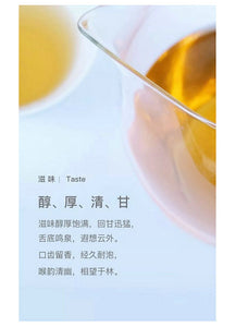 "2018 DaYi ""Yun Qi"" (Rising Cloud) Cake 150g / 357g Puerh Sheng Cha Raw Tea - King Tea Mall"
