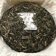 "Load image into Gallery viewer, 2018 MengKu RongShi ""Ben Wei Da Cheng"" (Original Flavor Great Achievement) Cake 500g Puerh Raw Tea Sheng Cha - King Tea Mall"