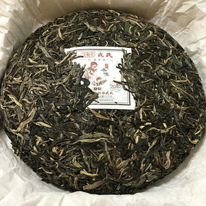 "2018 MengKu RongShi ""Ben Wei Da Cheng"" (Original Flavor Great Achievement) Cake 500g Puerh Raw Tea Sheng Cha - King Tea Mall"