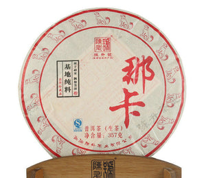 "2018 ChenShengHao ""Na Ka"" (Naka) 357g Puerh Raw Tea Sheng Cha - King Tea Mall"