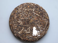 "Load image into Gallery viewer, 【Free Shipping】2018 KingTeaMall Spring ""NAN NUO BA MA"" GuShu 200g Cake Puerh Sheng Cha Raw Tea - King Tea Mall"