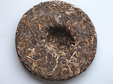 "Load image into Gallery viewer, 【Free Shipping】2018 KingTeaMall Spring ""YI WU MA HEI"" GuShu 200g Cake Puerh Sheng Cha Raw Tea - King Tea Mall"