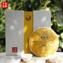 "Load image into Gallery viewer, 2018 XiaGuan ""Lao Ban Zhang"" Cake 357g Puerh Raw Tea Sheng Cha - King Tea Mall"