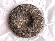 "Load image into Gallery viewer, 【Free Shipping】2018 KingTeaMall Autumn ""YE FANG CHA"" (WILD TEA ) 100g Cake Puerh Sheng Cha Raw Tea - King Tea Mall"