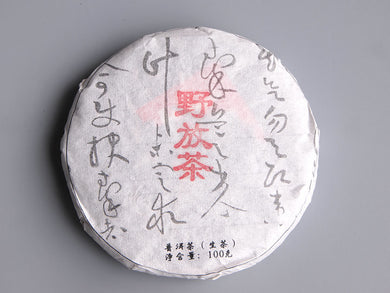 "【Free Shipping】2018 Autumn ""YE FANG CHA"" (WILD TEA ) 100g Cake Puerh Sheng Cha Raw Tea"