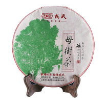 "Load image into Gallery viewer, 2018 MengKu RongShi ""Mu Shu Cha"" (Mother Tree) Cake 500g Puerh Raw Tea Sheng Cha - King Tea Mall"