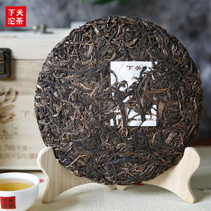 "2018 XiaGuan ""Yan Zi Tou"" (Rock) Cake 357g Puerh Raw Tea Sheng Cha - King Tea Mall"