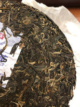 "Load image into Gallery viewer, 2018 DaYi ""Yi Pin Gong Fu"" (Tasting Kungfu) Cake 357g Puerh Sheng Cha Raw Tea - King Tea Mall"