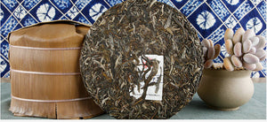 "2018 XiaGuan ""Lan Yin"" (Blue Mark ) Cake 357g Puerh Raw Tea Sheng Cha"