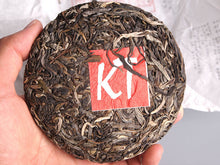 "Load image into Gallery viewer, 【Free Shipping】2018 KingTeaMall Autumn ""NA KA GU SHU"" 100g Cake Old Tree Puerh Sheng Cha Raw Tea - King Tea Mall"
