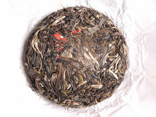 "Load image into Gallery viewer, 【Free Shipping】2018 KingTeaMall Autumn ""BU LANG GU SHU"" (Padian village) 100g Cake Old Tree Puerh Sheng Cha Raw Tea - King Tea Mall"