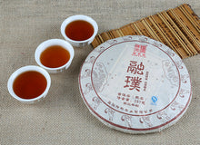 "Load image into Gallery viewer, 2018 ChenShengHao ""Rong Pu"" (Harmony & Simplicity) Cake 357g Puerh Ripe Tea Shou Cha"