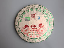 "Load image into Gallery viewer, 2018 ChenShengHao ""Lao Ban Zhang"" (7 Star Laoanzhang) Cake 357g Puerh Raw Tea Sheng Cha - King Tea Mall"