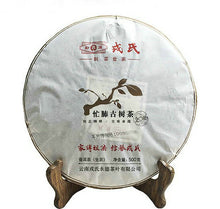 "Load image into Gallery viewer, 2016 MengKu RongShi ""Mang Fei Gu Shu"" (Mangfei Old Tree) Cake 500g Puerh Raw Tea Sheng Cha"