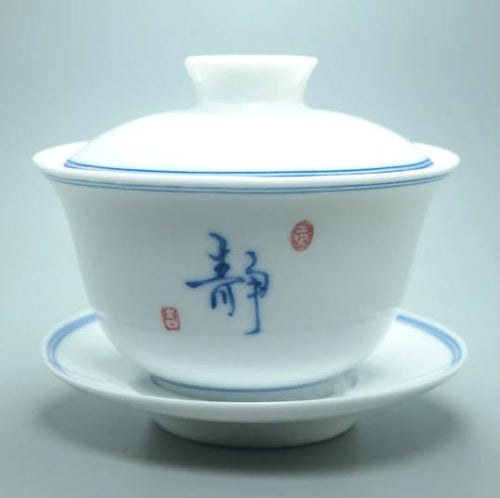 Porcelain GaiWan 100ml Blue Circle White Body with Calligraphy Tea Ware